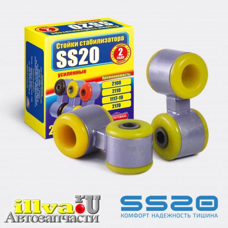 Стойки стабилизатора SS20 ВАЗ 1118 Калина и 2170 Приора с полиуретановыми втулками Ø20мм (2шт.) (SS20.27.00.000-02) SS40104