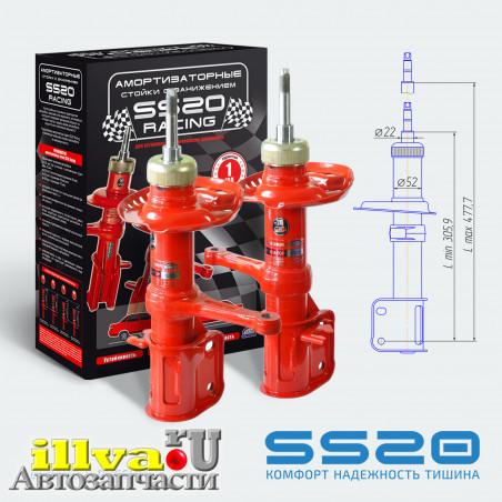 Амортизаторные стойки передней подвески для автомобилей ВАЗ 1117 - 1119 КАЛИНА с занижением -70мм SS20 Racing Спорт (2шт.) (SS20.41П/Л.00.000-18) SS20215