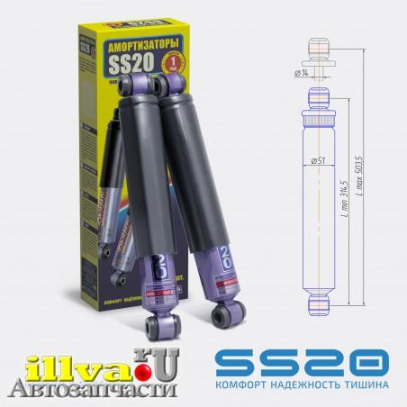 Амортизаторы задней подвески SS20 ШОССЕ для автомобилей ВАЗ 2101, Нива 2121 и 2131 (2шт.) (SS20.48.00.000-03) SS20181 SS20225