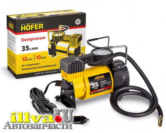 Компрессор Tornado Hofer AC-580 35 л/мин до 10 атм металлический Hofer HF909301