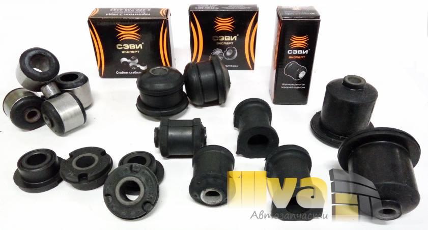 Сайлентблоки ВАЗ 2108 (полный комплект сайлентблоков SEVI), сайлентблоки передней и задней подвески