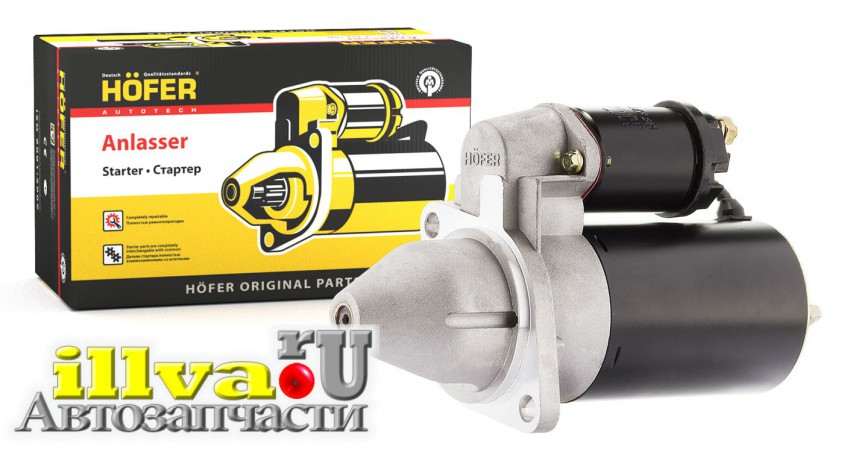 Стартер ВАЗ 1118 Калина, редукторный (1.55 кВт, 8V, усилен. кпп)(аналог 5702.3708-10) Хофер (HOFER) (HF690108)