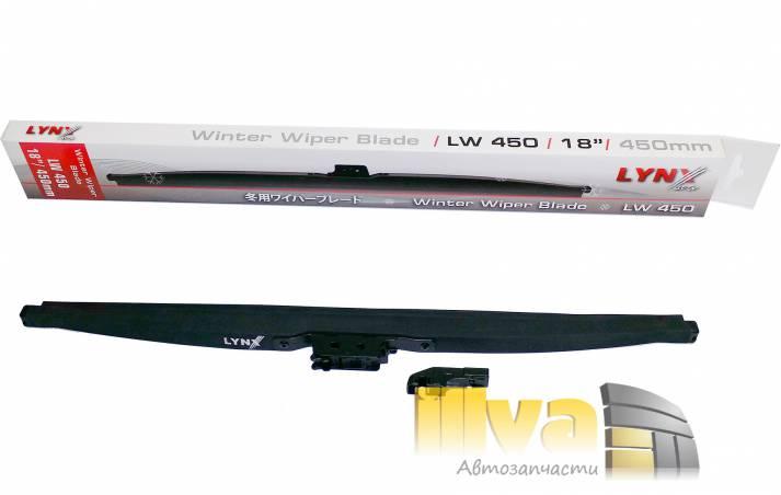 Зимние щетки стеклоочистителя LYNXauto 18'' - 450 мм (LW450,  Япония, каркасные, крючок) , 1шт