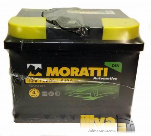 Автомобильный аккумулятор Moratti 62 А/ч, обратная полярность, 12В, 610A (EN) 562 059 059/61