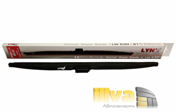 Зимние щетки стеклоочистителя LYNXauto 21'' - 530 мм (LW530,  Япония, каркасные, крючок) ВАЗ 2110, 2170 Приора и Лада Ларгус, 1шт