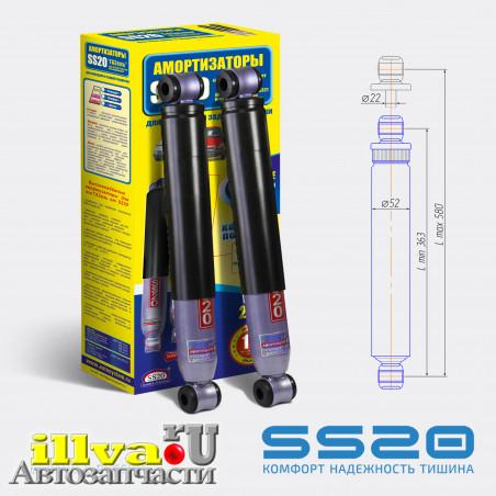 Амортизаторы задние / передние SS20 Шоссе для а/м Газель - 2шт SS20.44.00.000-03  SS20184