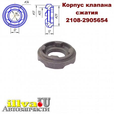 Корпус клапана сжатия (нижняя часть) передней стойки на ВАЗ 2108, 2110, 1118 Калина, 2170 Приора и 2190 Гранта (2108-2905654)