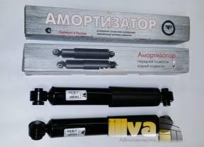 Амортизаторы задние Технорессор с занижением -50 мм Hyundai Solaris, Kia rio  2шт