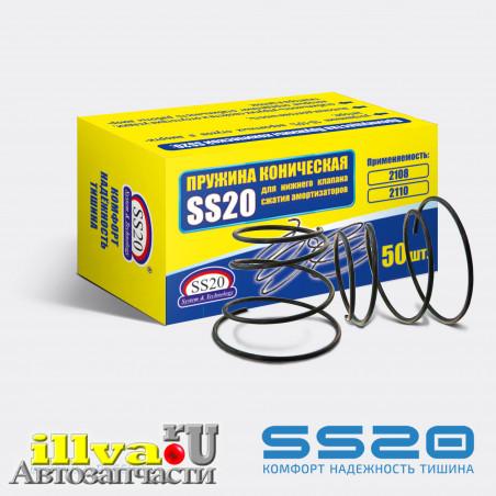 Коническая пружинка для нижнего клапана сжатия амортизаторных стоек, SS20, для ВАЗ 2108 2109 2110 2111 2112 (1шт.) (SS20.66.01.001) SS86101