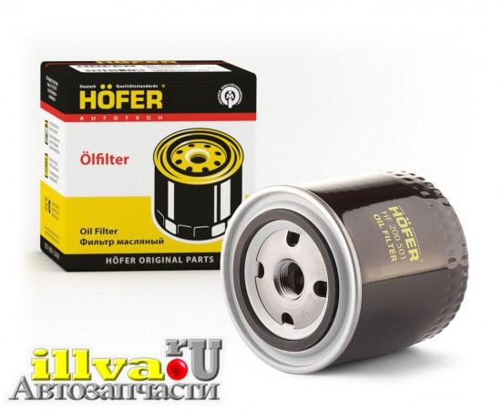 Фильтр масляный ВАЗ 2101, 2106, 2121, 2123, 2131, Хофер Рус HOFER Германия HF200501