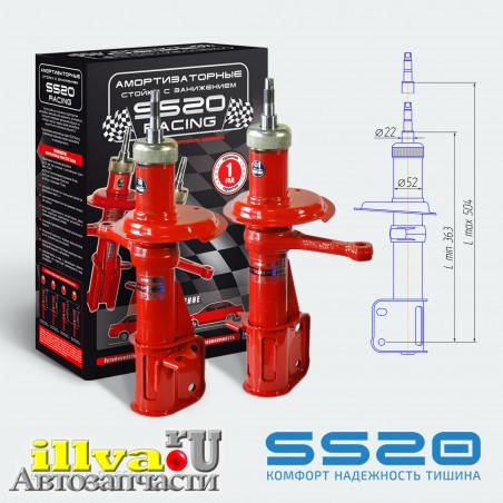 Амортизаторные стойки передней подвески для автомобилей ВАЗ 2110, 2111, 2112, 21126 с занижением -30мм SS20 Racing Спорт (2шт.) (SS20.11П/Л.00.000-12) SS20156