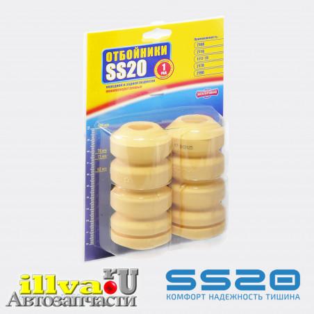 Отбойники передние SS20 на ВАЗ 2110, 2170 (2шт.) (SS20.73.00.002) SS74103
