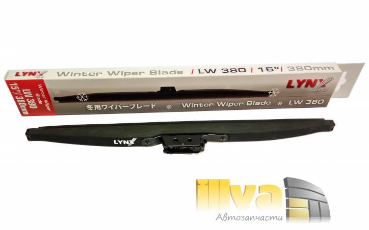 Зимние щетки стеклоочистителя LYNXauto 15'' - 380 мм (LW380,  Япония), 1шт
