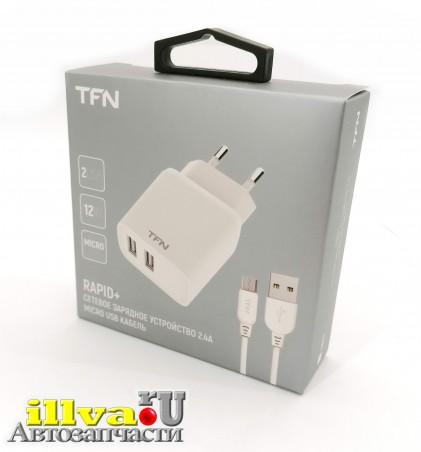 Зарядное устройство USB 2,4A Rapid с кабелем microUSB. белый TFN-WCRPD12W2U02