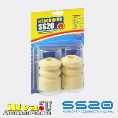 Отбойники задние SS20 на ВАЗ 2110, 2170 (2шт.) (SS20.73.00.004) SS74104