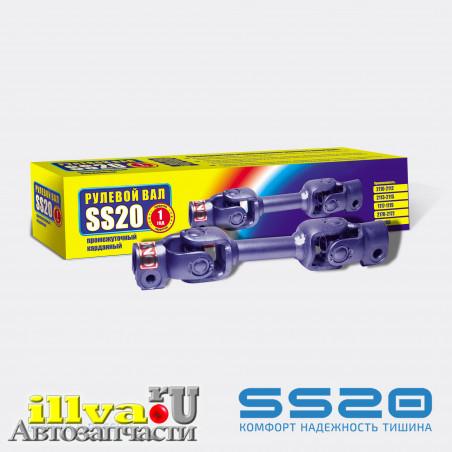 Вал рулевой нерегулируемый SS20 ВАЗ 1117-1119 с ЭУР, 2190 с ЭУР (цельнометаллический) (SS20.93.00.000-02) SS44105