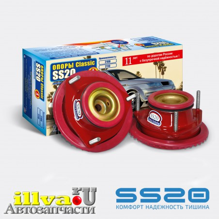 Опоры SS20 серии Спорт (универсальные) ВАЗ-2114 и 2110 (SS10105)
