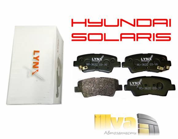 Тормозные колодки дисковые Хундай Солярис, задний мост, LYNXauto, BD3620