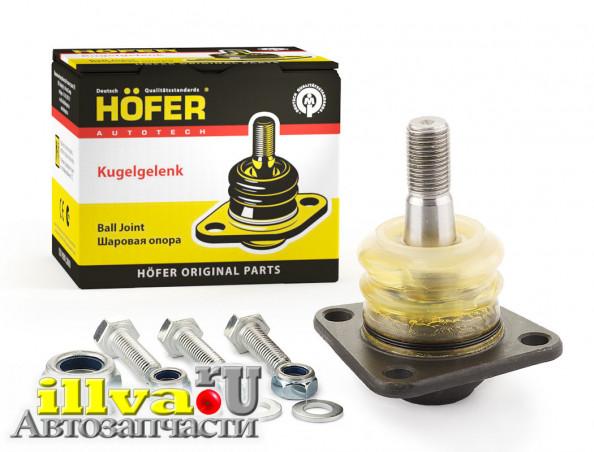 Шаровая опора верхняя цельнокованная, Премиум, Хофер HOFER для ВАЗ 2101 - 2107 HF815541 с крепежом