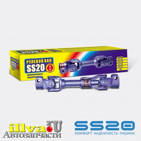 Вал рулевой регулируемый SS20 ВАЗ 2170 Приора с ЭУР (составной конструкции) (SS20.96.00.000-01)  SS44104