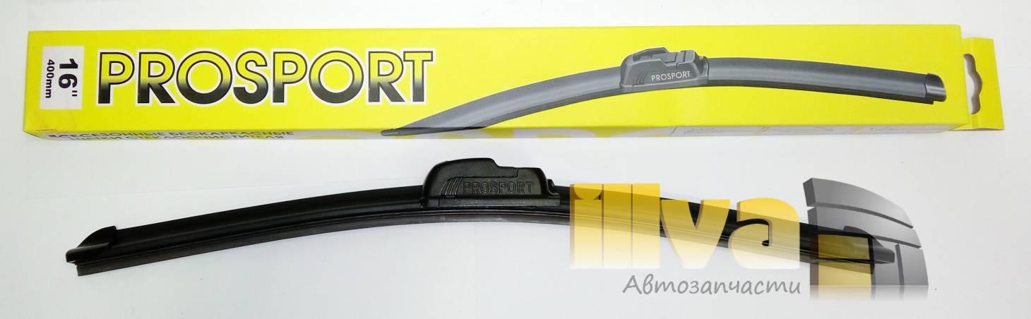 Щетка стеклоочистителя бескаркасные, ProSport (ПроСпорт) 41 см - 16