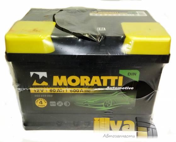 Автомобильный аккумулятор Moratti 60 А/ч, обратная полярность, 12В, 600A (EN) 560 059 060