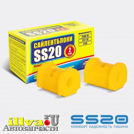 Полиуретановые втулки - подушки штанги стабилизатора SS20 ВАЗ 2110 Ø18мм (2шт.) (SS20.72.25.001-02) 2110-2906040  SS70108
