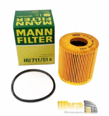 Фильтр масляный MANN на Citroen Berlingo, Fiat Ducato, Focus II HU711/51X
