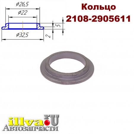 Скребок передней стойки (кольцо защитное штока) для ВАЗ 2108, 2110, 1119 Калина, 2170 Приора и 2190 Гранта (2108-2905611)