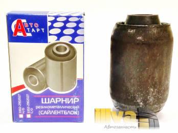 Сайлентблок ГАЗ 3110 Волга, ГАЗ 3302 Газель Бизнес (сайлентблок задней рессоры) Г-3302 (усиленный)
