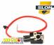 Провод аккумулятора ваз 2170 Лада приора - плюс SLON oem 2170-3724070