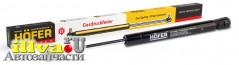 Амортизатор багажника газовый упор, ВАЗ 1118 Калина, - 31см - 415N - HOFER Германия HF522205