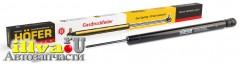 Амортизатор багажника газовый упор, ВАЗ 2121 Нива, 2104 и газовый упор капота 2110, - 45 см - 260N - HOFER, Германия, HF522201
